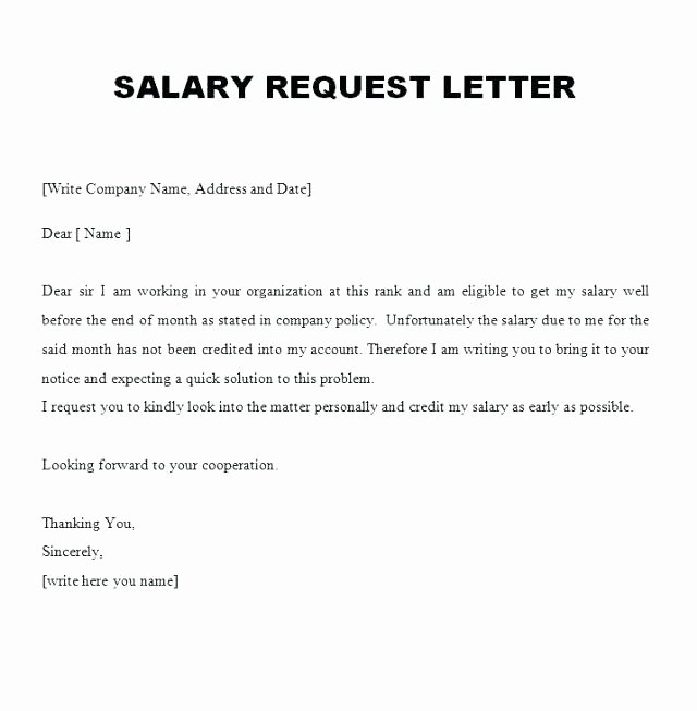 Sample Pay Increase Letter to Employee Awesome Salary Increase Letter to Employer Template