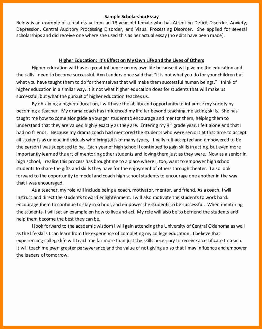 Scholarships Essays Examples About Yourself Lovely 5 Examples Of Scholarships Essays