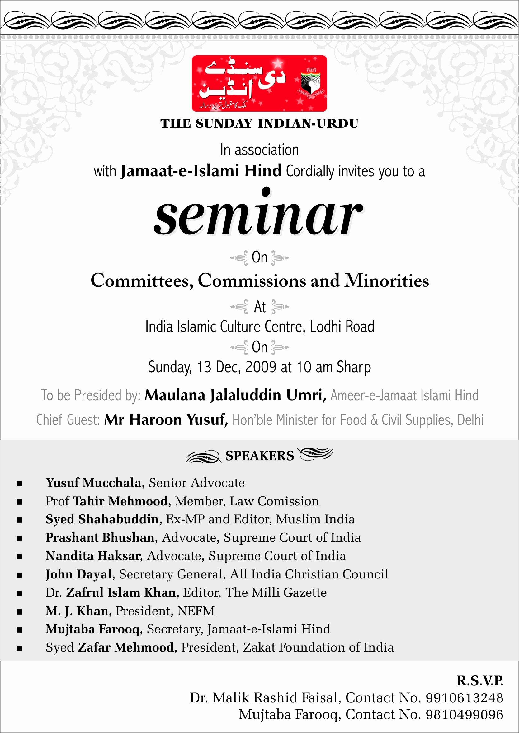 Seminar Invitation Template Best Of Invitation for Seminar Eyerunforpob