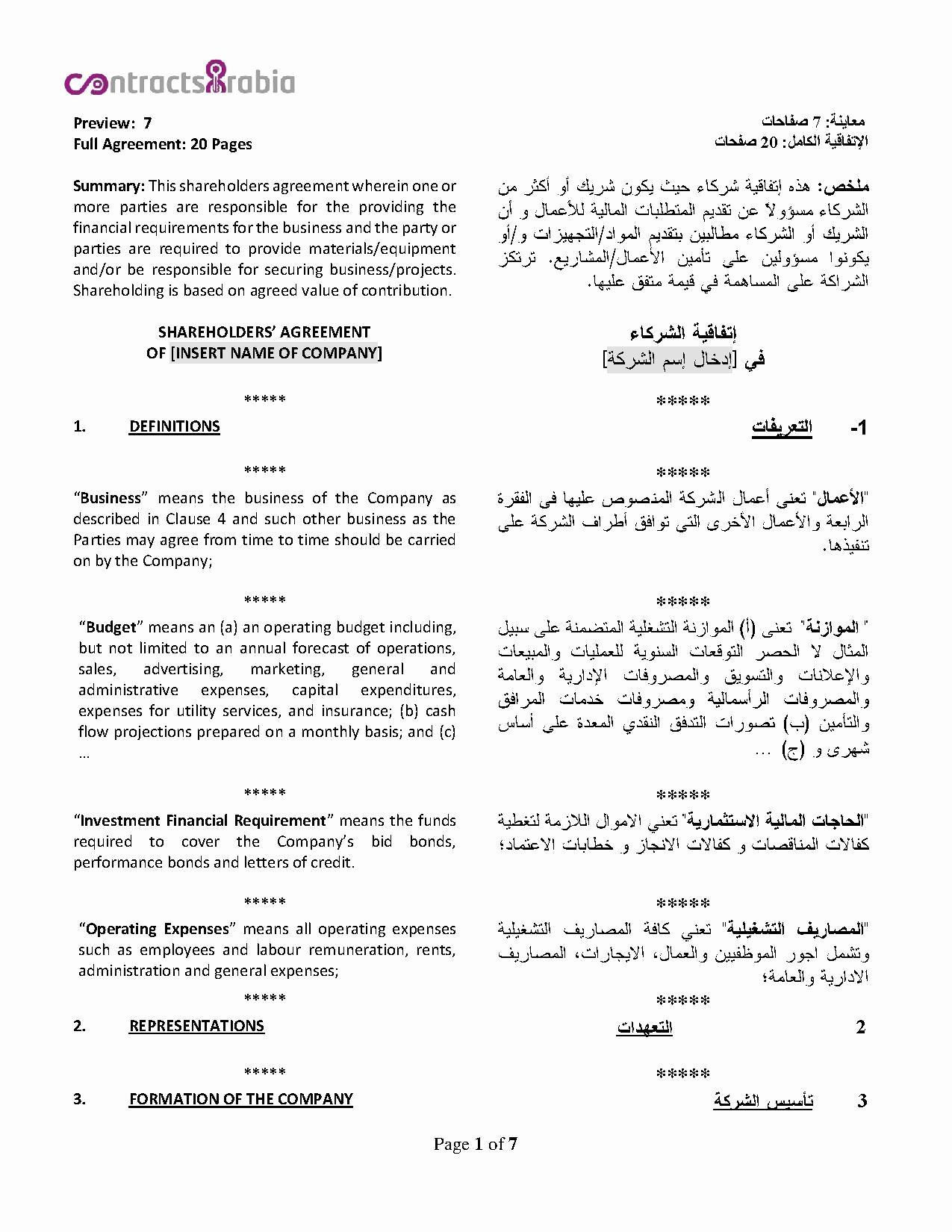 Shareholder Letter Template Best Of File Holders Agreement with Holder Obligations