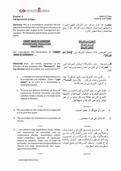 Shareholder Letter Template Lovely File Holders Resolution Appointment Of Directors