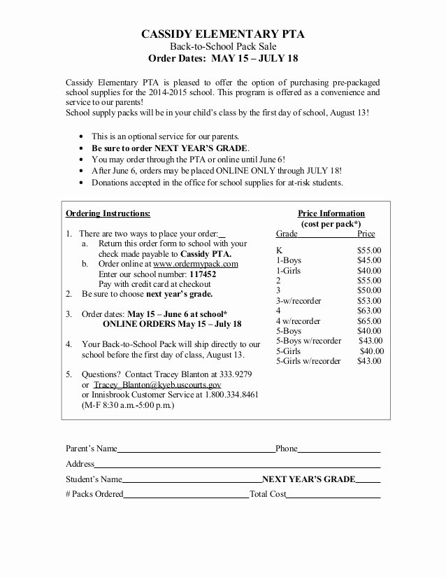 Supplies order form Inspirational Back to School Supplies order form