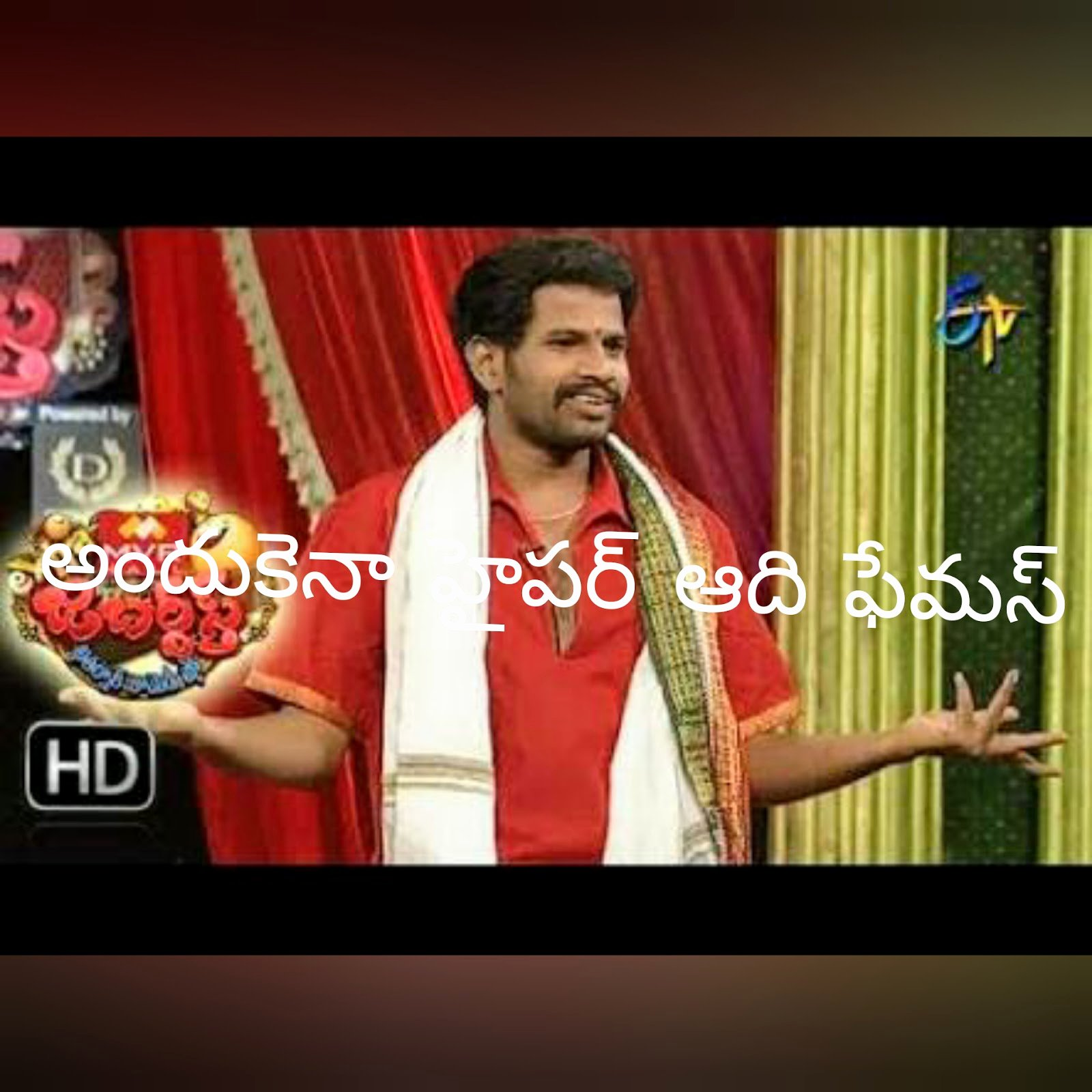 The Skit Guys Wikipedia Best Of Hyper Aadi Wikipedia