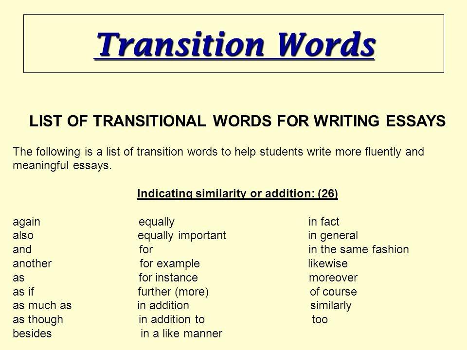 "Transition Words for Papers Best Of Lord Of the Flies and ""picture Of Childhood"" Ppt Video"