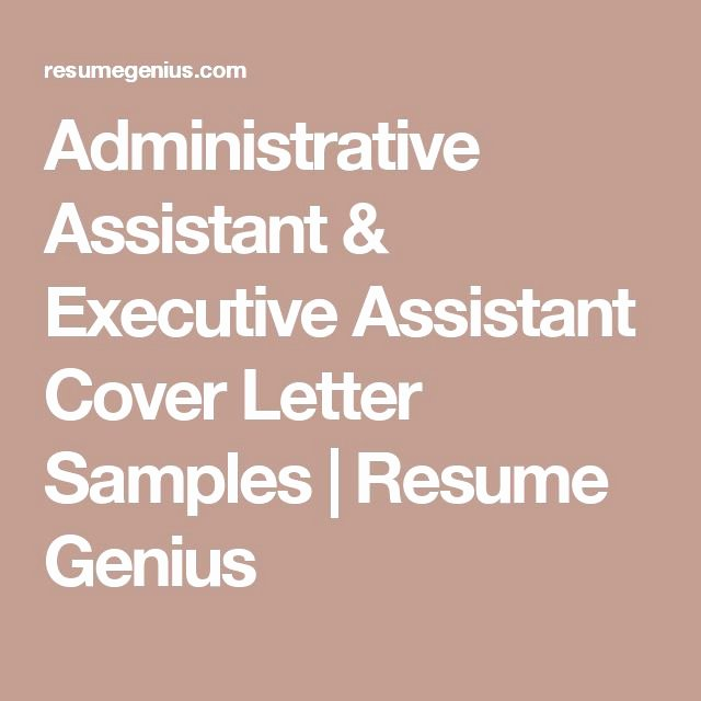 Virtual assistant Cover Letter Fresh 25 Best Ideas About Administrative assistant Resume On