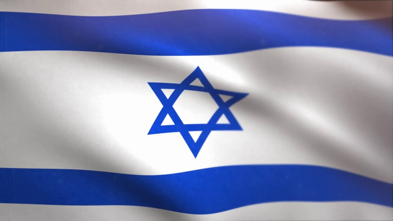 Waving Flag after Effects New israel Flag Waving Animated Using Mir Plug In after