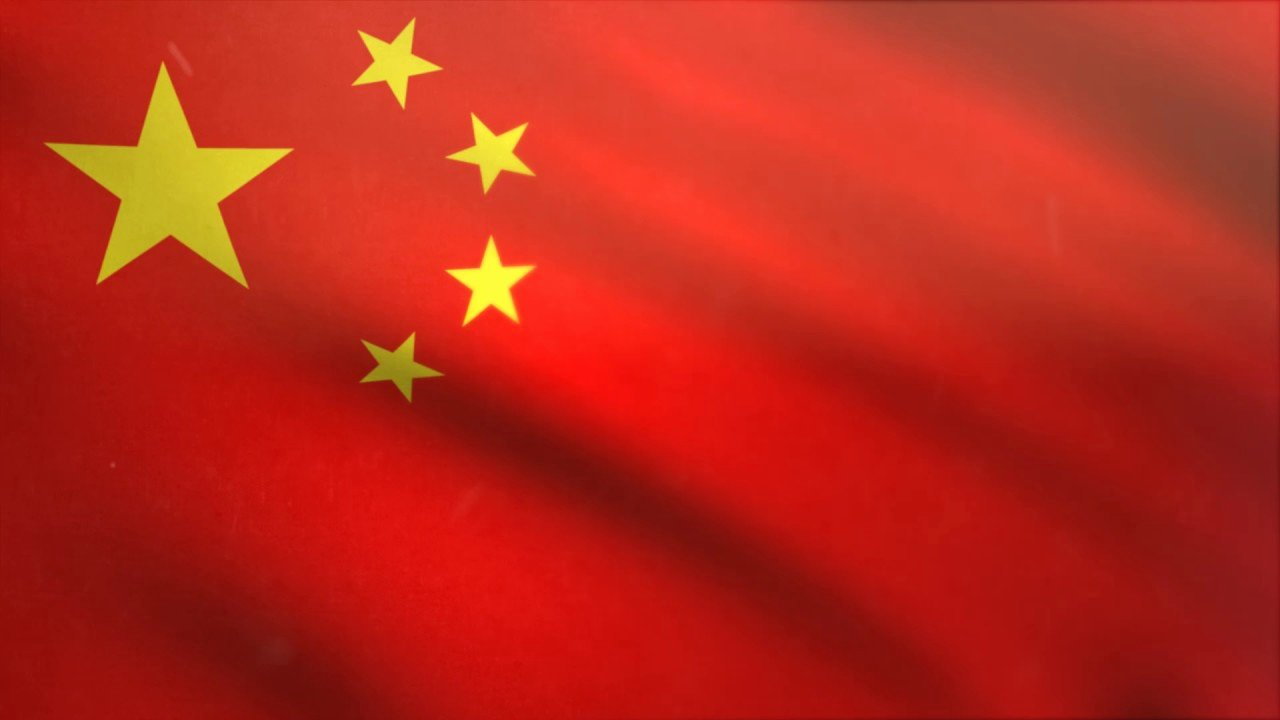 Waving Flag after Effects Unique China Flag Waving Animated Using Mir Plug In after Effects