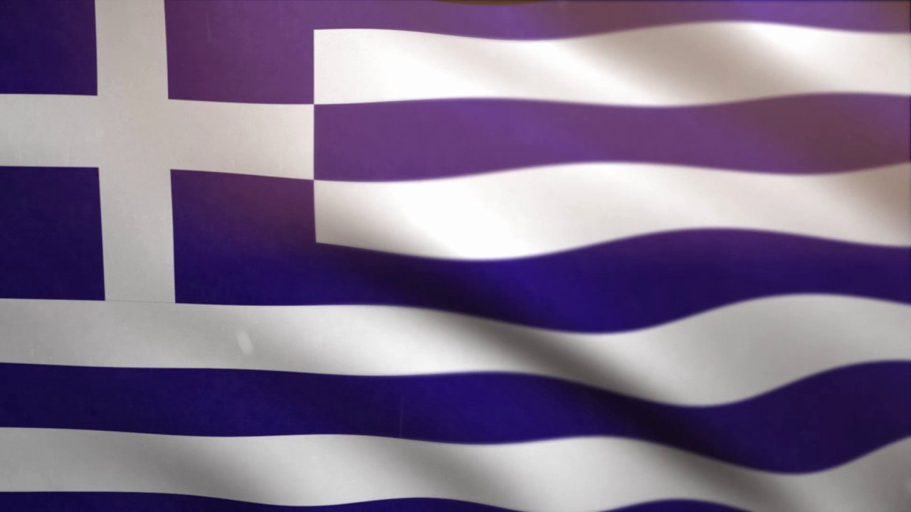 Waving Flag after Effects Unique Greek Flag Waving Animated Using Mir Plug In after Effects
