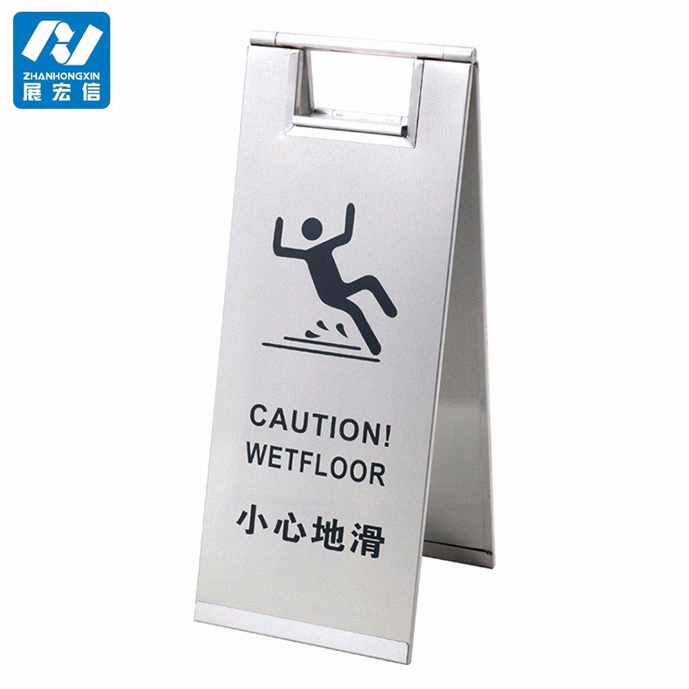 Wet Floor Signs Printable Elegant Custom Logo Print Wet Floor Caution Sign Buy Wet Floor