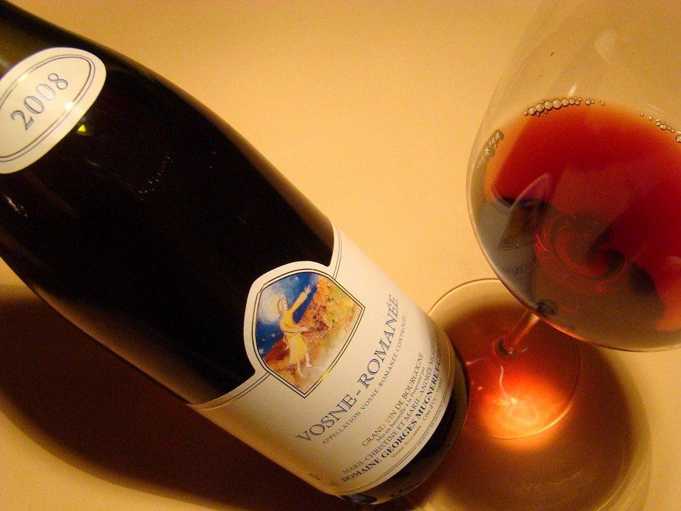 Wine Tasting Journal Template Best Of 2008 Domaine Georges Mugneret Mugneret Gibourg Vosne